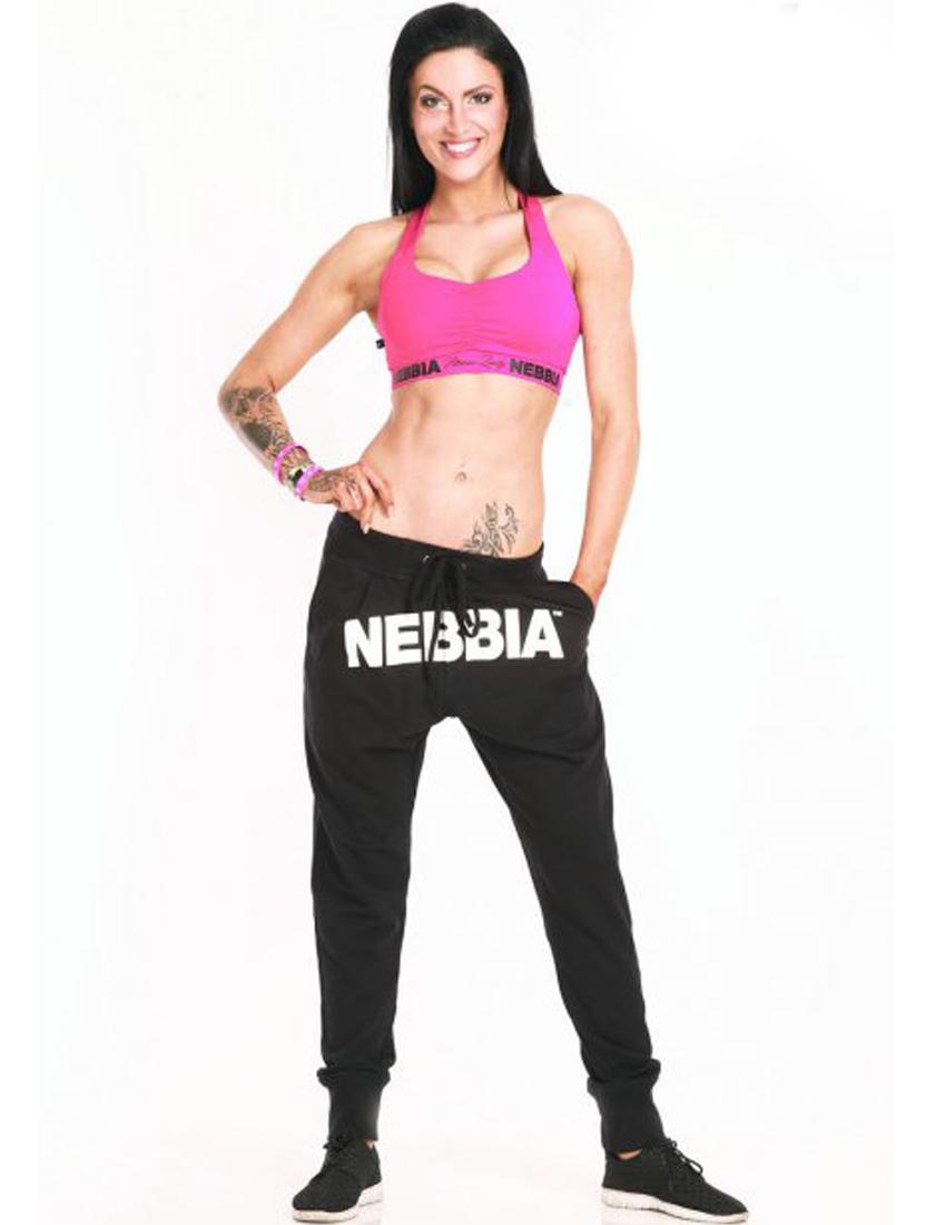 nebbia одежда для фитнеса москва