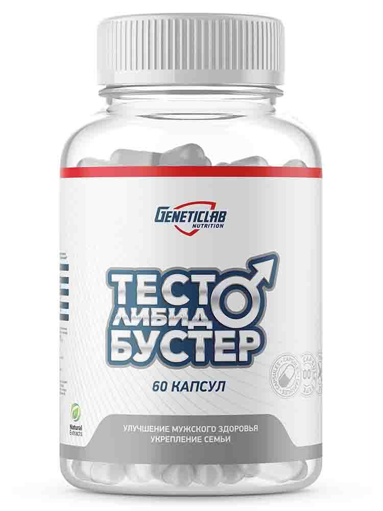 Testosterone для увеличения тестостерона