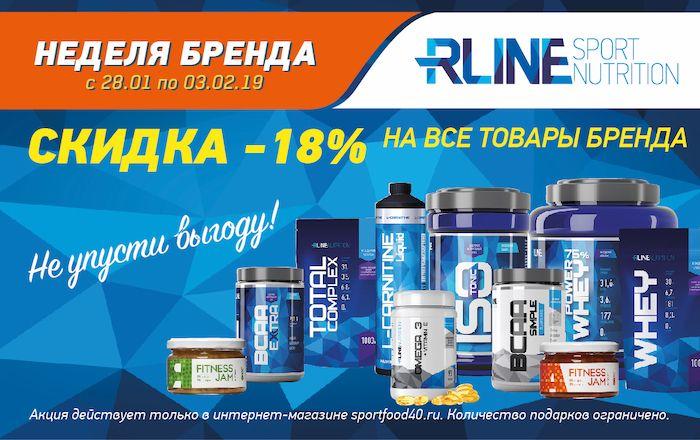 СПОРТИВНОЕ ПИТАНИЕ интернет магазин в Москве – купить спортивное питание 3a1df2ba53e